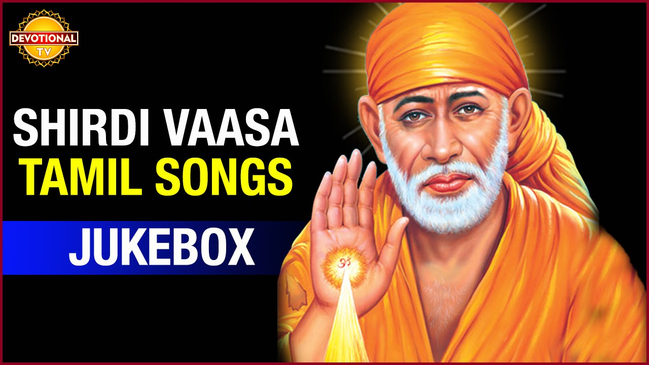 Shirdi Sai Parivaar Baba Arati Lyrics