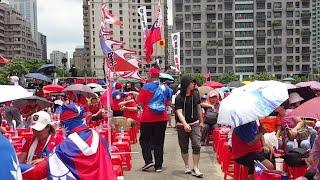 韓國瑜 台中主場 主辦人 王力弘vs國旗弟