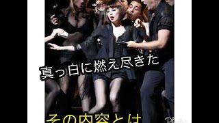 女優の米倉涼子(41)が18日、都内で、主演ミュージカル「CHIC...