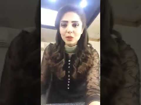 Sama Tv Hard Worker News Anchor Sherish Mansoor was live with her friends..
