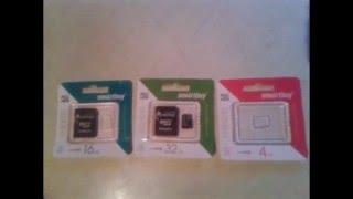Карта памяти Smartbuy Micro sd