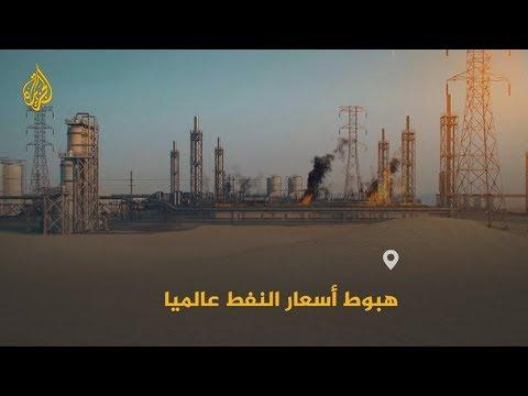???? هبوط أسعار النفط عالميا مع توخي المستثمرين الحذر عقب هجمات أرامكو  - نشر قبل 35 دقيقة