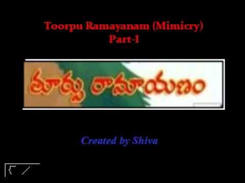 Toorpu Ramayanam Part1_0