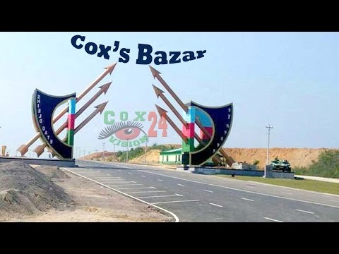 Ramu Cantonment Cox's bazar | Bangladesh army cantonment | রামু সেনানিবাস-কক্সবাজার |