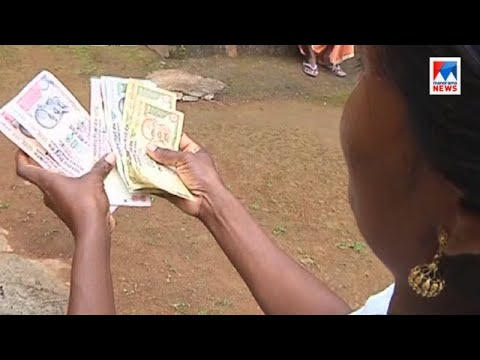 Tribal families from Kannur district still hold banned currency