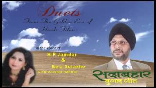 Aap Yun Hi Agar Humse ( Film Ek Musafir Ek Haseena ).flv
