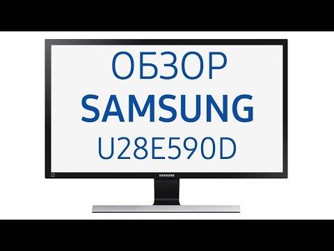 Монитор Samsung U28E590D (LU28E590DS, LU28E590DS RU), 28 дюймов