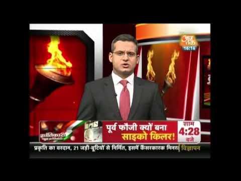 Latest news today mumbai,maharashtra and pune cast clash video of danga fasad 2018