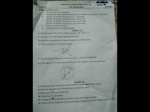 Maths or Mathematics(2018) 9th class Question Paper final exam latest