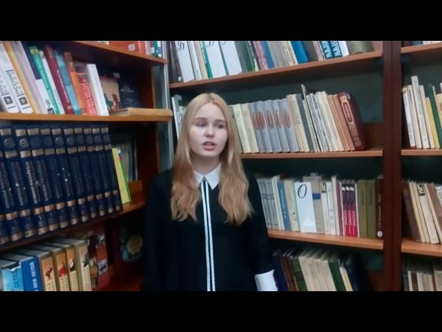Изображение предпросмотра прочтения – АнжеликаТатарникова читает произведение «Тишина» В.Я.Брюсова