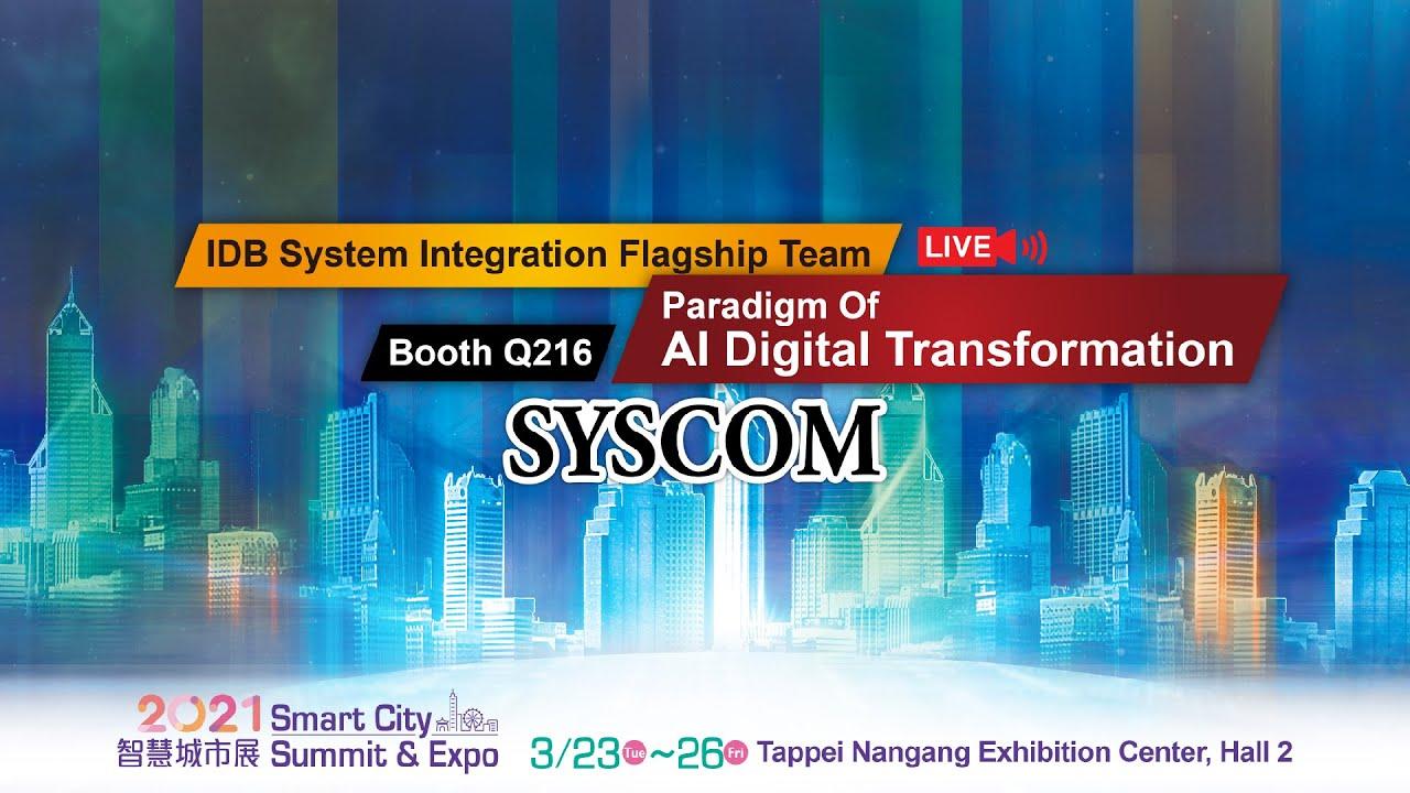 SmartCity Summit & Expo 2021- Estamos participando :)