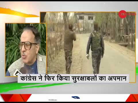 Deshhit: Congress leader Saifuddin Soz made another controversial statement on security forces