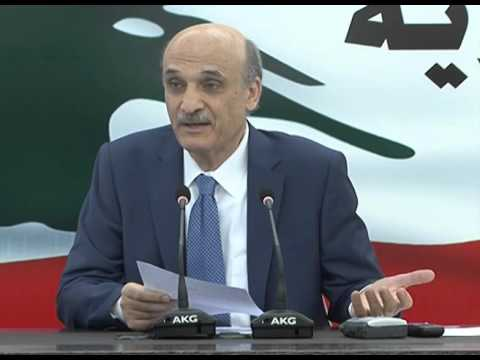 Samir Geagea - press conference 9-11-2015 #خدونا_بحلمكن