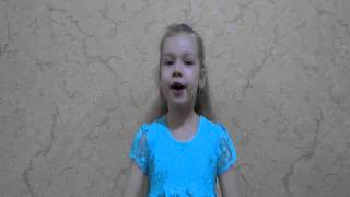 Благинина Елена Александровна «Посидим в тишине»