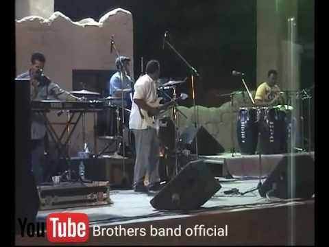 اعترف - حفلة فرقة الاخوة البحرينية في جنة دلمون