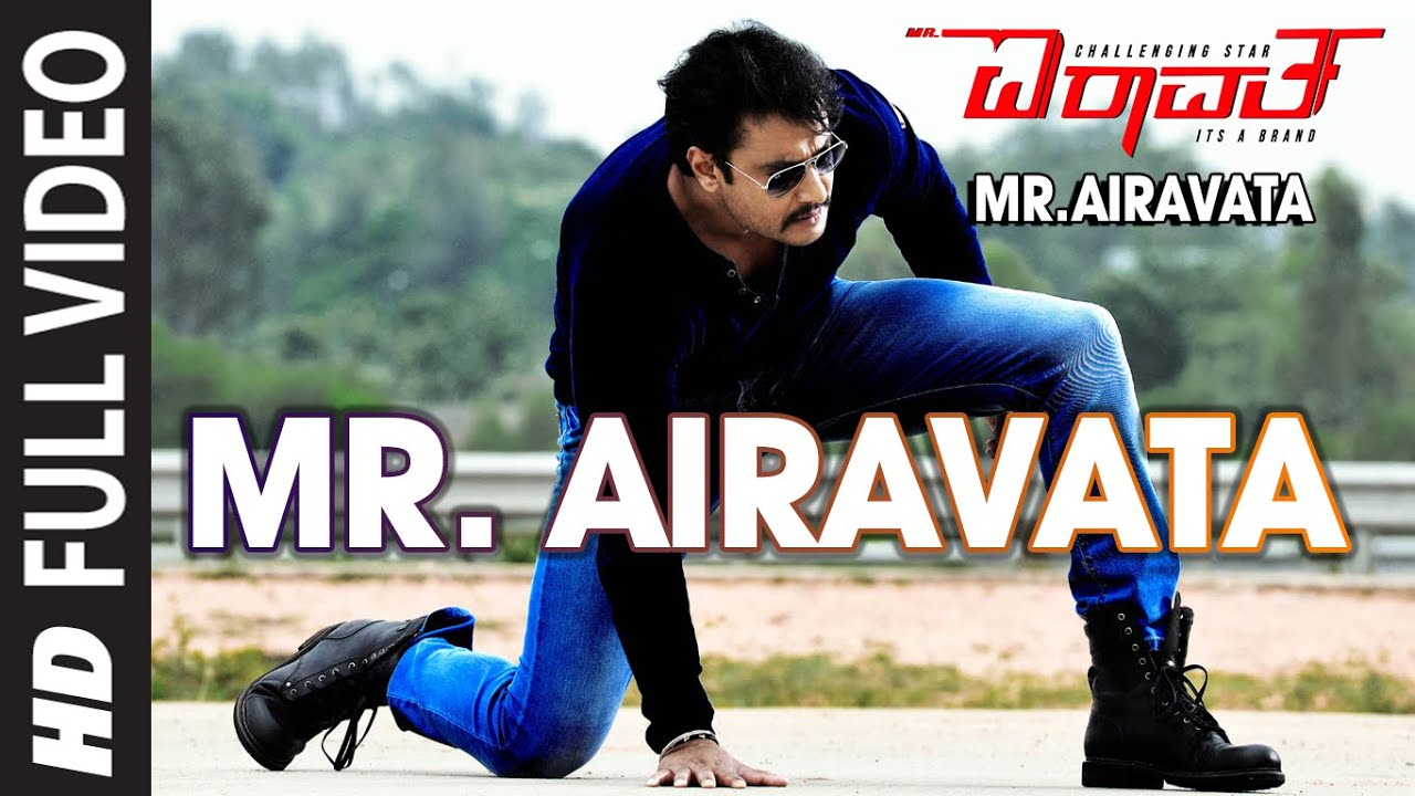 airavata kannada movie songs download