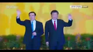 xi jinping ma ying jeou meet in singapore