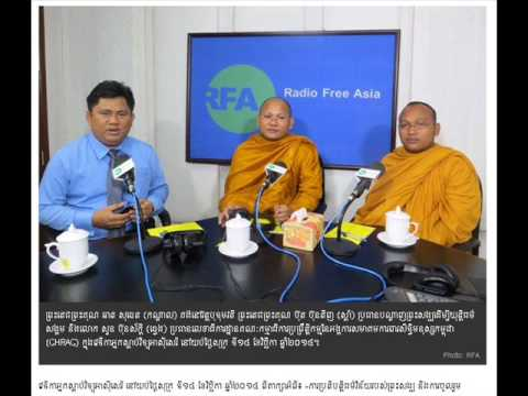 Defrocking the monks by the authority violated Buddhism