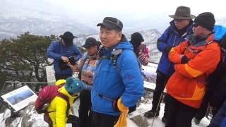 산우촌 4050초보산악회 도봉산신선대
