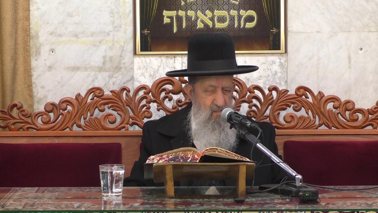 הרב בן ציון מוצפי דיני ארבע פרשיות