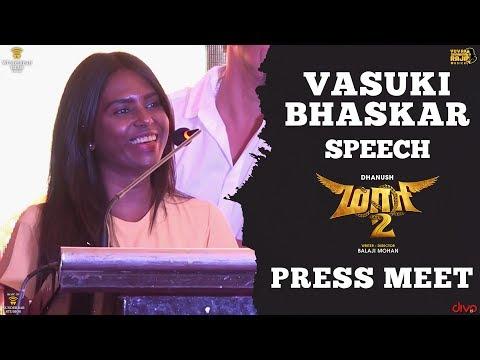 Vasuki Bhaskar Speech at Maari 2 Press Meet | Dhanush | Balaji Mohan | Yuvan Shankar Raja