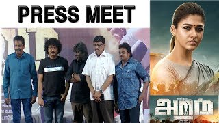 Lady Super Star Nayanthara Is My God Says Aramm Movie Director | Aramm Movie Press Meet