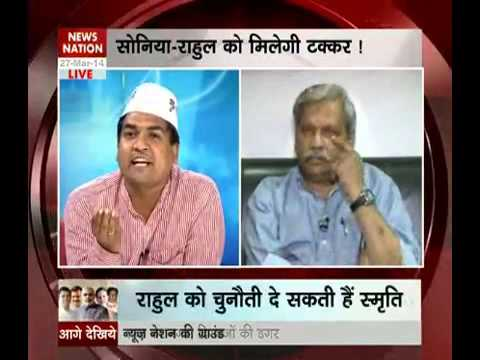 The big fight in 2014 Lok Sabha Election- part 2