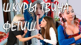 Достала язычком до... | olyashaa, Only_Smiles, mini_diva | Twitch Top4ik Moments #3