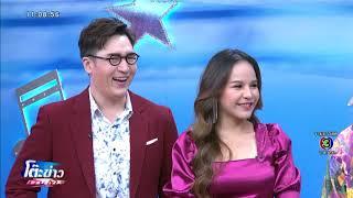 แซ็ค ชุมแพ เชิญชวนร่วมคอนเสิร์ต ช่อง 3 สนุก บุก ทั่วไทย 18 ตุลาคมนี้