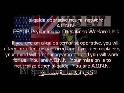 Message from al-Qaida Holy Leader in Yemen