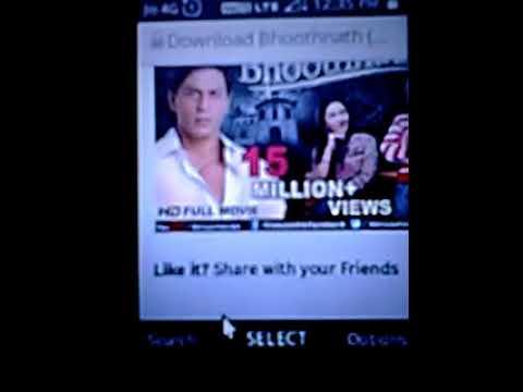 Wow! Jio Phone में कोई भी Bollywood Movie कैसे Download करे