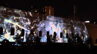 AHA Light Festival - Public Auditorium Unveiling