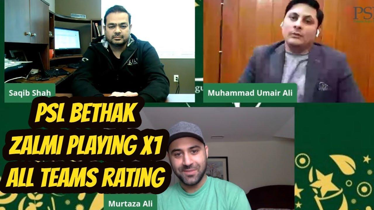 PSL 2021 Viewers Choice - All Teams Rating - Peshawar Zalmi Playing XI  - PSL 6 All Team Squads