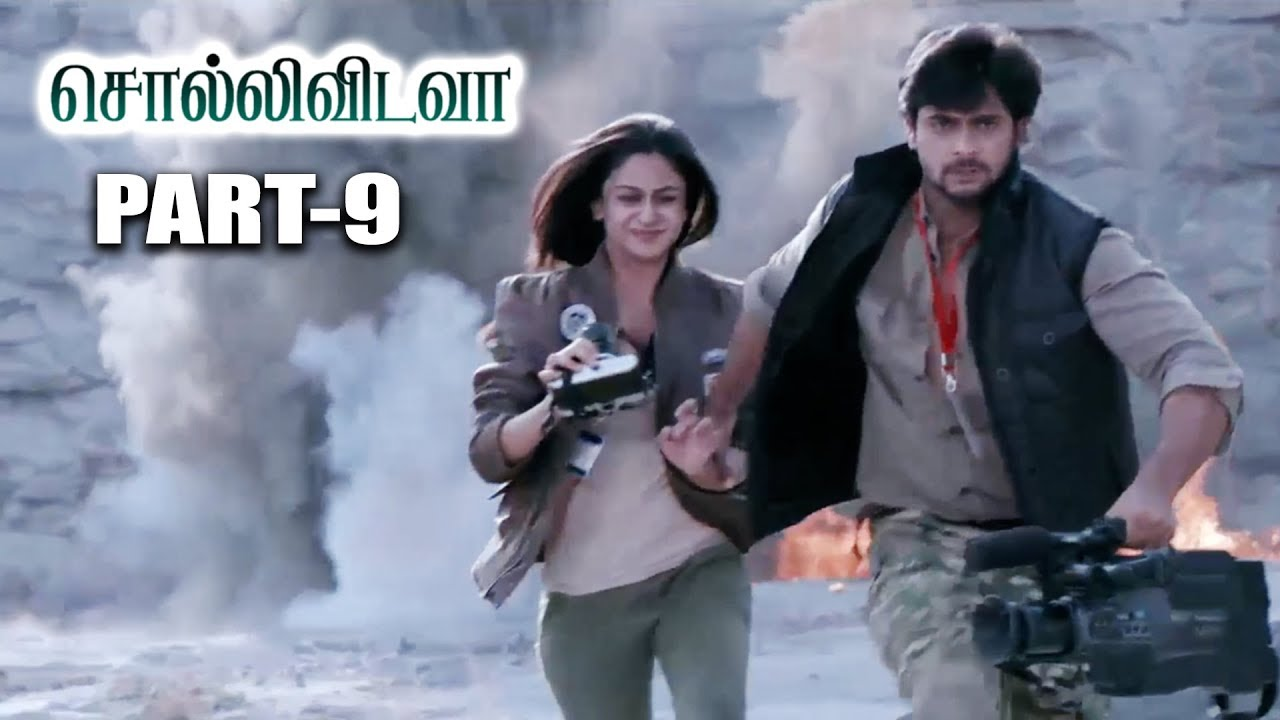 Sollividava 2018 Latest Tamil Movie Part 9 - Chandan Kumar, Aishwarya  Arjun, 'Action King' Arjun
