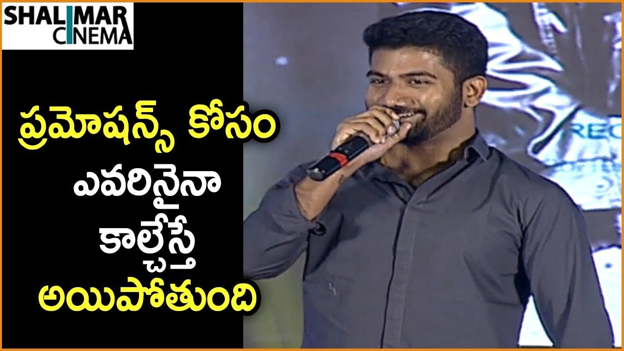 Director Prashantha Varma Funny Speech at Goodachari Pre Release Event | Adivi Sesh