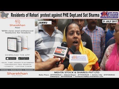 Jammu Kashmir News Round Up 21 July 2017