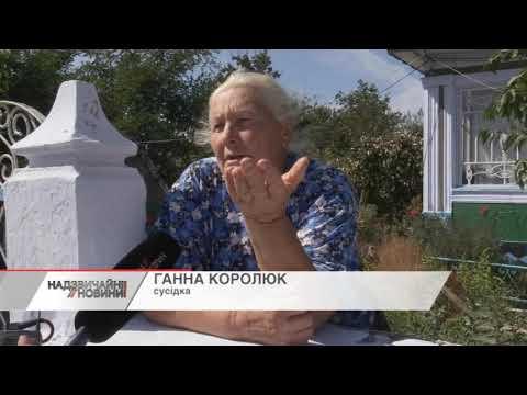 Били та ґвалтували: На Хмельниччині знайшли мертвого чоловіка