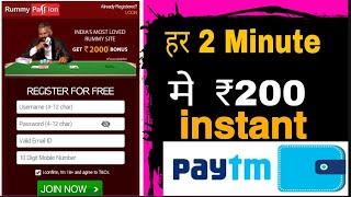 2021 Best Earning App | Online Rummy Game Earn Money App | Viral Earning App