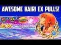 CRAZY KAIRI EX PULLS! - 15,000 Jewels Spent! - Kingdom Hearts Union X