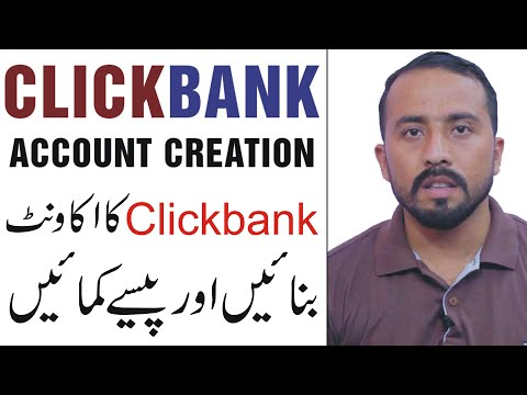 How To Make Clickbank Account In Pakistan || Make Money With Clickbank