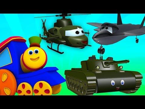 บ๊อบรถไฟ | เยี่ยมชมค่ายทหารบก | เรียนรู้ยานพาหนะ | Visit to Army Camp