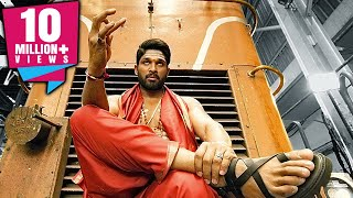 DJ Action Scene | South Indian Hindi Dubbed Best Action Scene