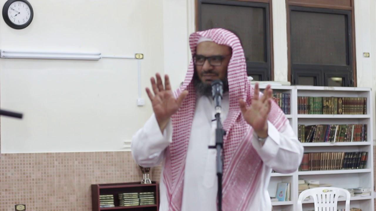الشيخ الدكتور موفق كدسة الغامدي 129 - YouTube