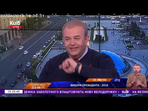 Телеканал Київ: 22.04.19 Київ Live 19.20