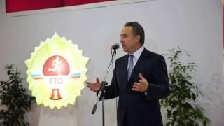 Презентация знаков отличия ГТО