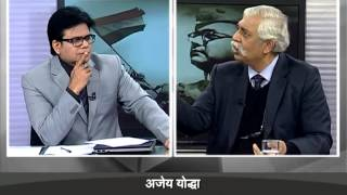 Special programme on Netaji Subhas Chandra Bose