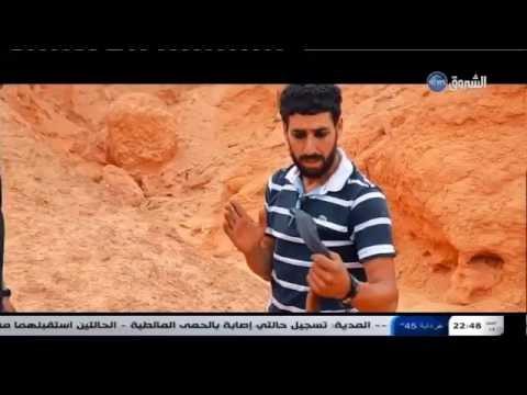 COBRA en algerie كوبرا في الجزائر خطير جدا