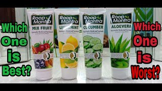 Facewash For Every Skin Type | Roop Mantra Ayurvedic Facewash Review in Hindi | Which One is Best ?