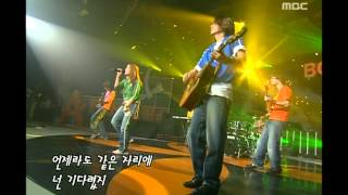 ???? - BoA - Milky Way, ?? - ?? ??, Music Camp 20030906 MP3