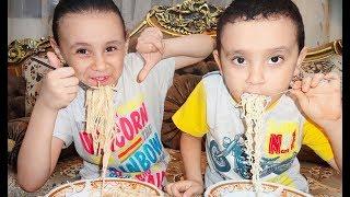 حمودي عايز يأكل نودلز!!
